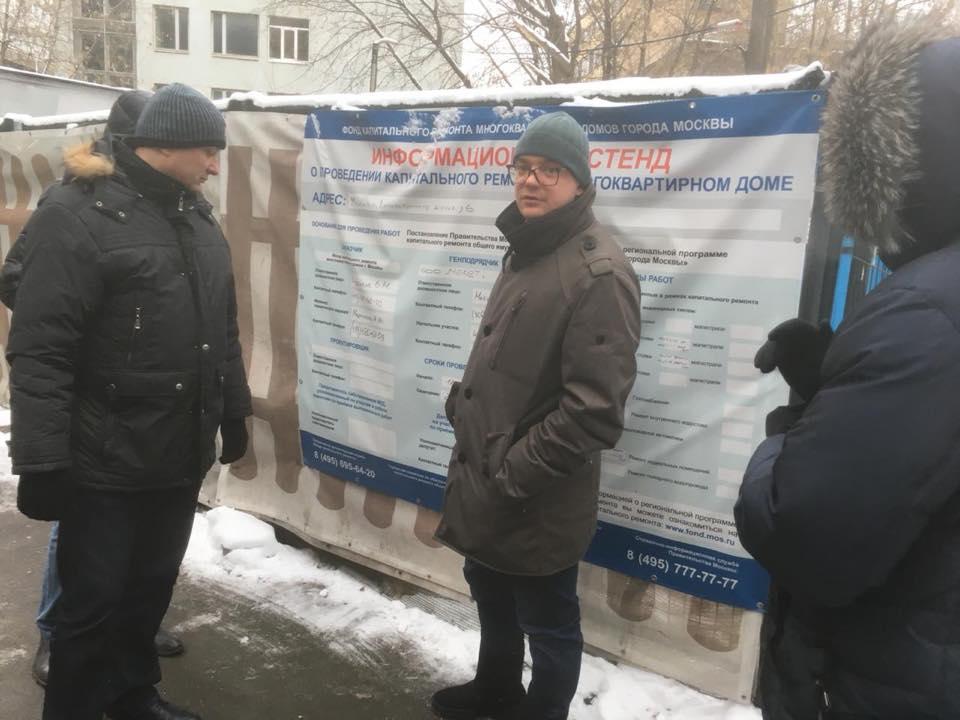 Традиционный обход территории района Сокол проведет Алексей Борисенко